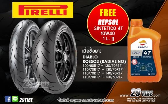 Promotion - Pirelli - Rosso2 radialino